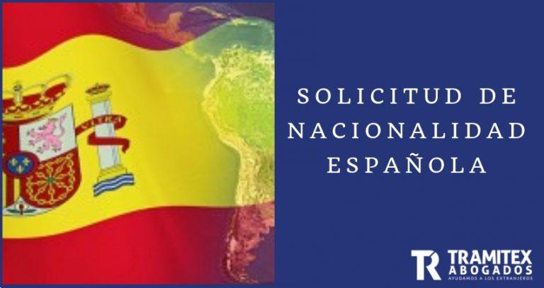 Solicitud de nacionalidad española
